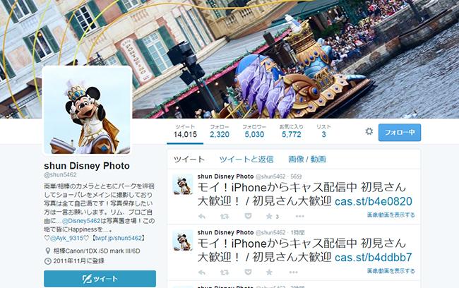 shun Disney Photo(@shun5462)さん