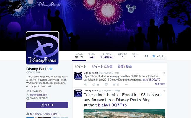 Disney Parks(@DisneyParks)