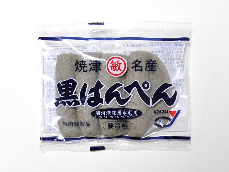 丸敏 増田商店の焼津名産黒はんぺん